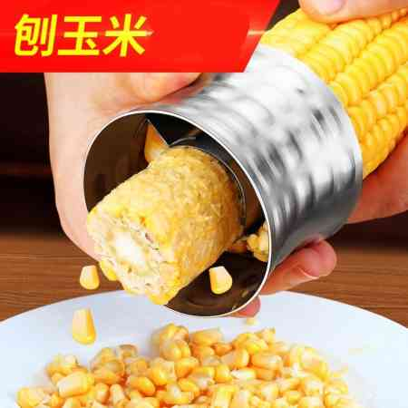 Corn grain planer separator 掰 corn fresh kitchen peeling corn machine thresher cleaning bulk production