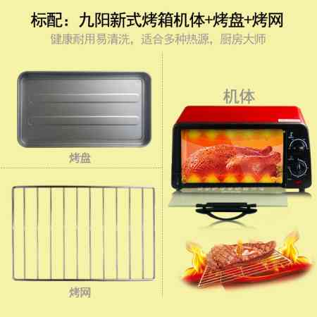 Electric oven home baking cake multi-function automatic mini small test KX-10J5