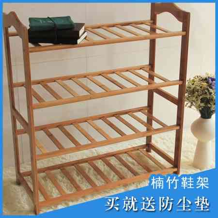 Bamboo shoes simple creative solid wood shoe rack multi-layer dust-proof shoe cabinet dormitory wooden storage shoes shelf