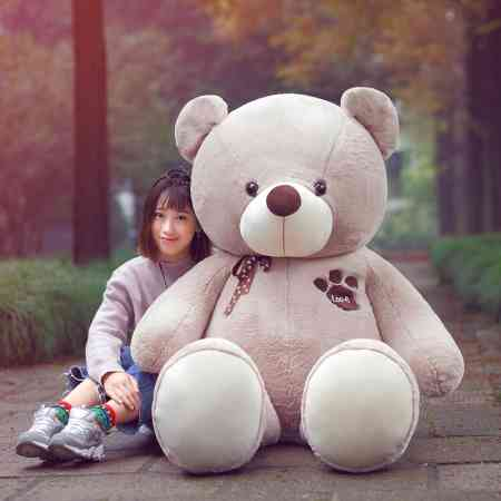 Large Teddy Bear Big Bear Plush Toy Hug Bear Doll Pillow Doll Panda Doll Send Girlfriend Doll