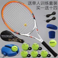 Fixed Tennis Trainer Set