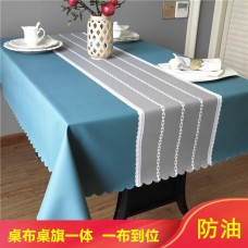 Nordic waterproof tablecloth, scald proof, wash free, oil proof, solid table cloth, rectangular tea table mat, simple modern tablecloth