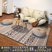 Nordic carpet is contemporary and contracted sitting room sofa tea table mat Morocco geometric ins wind American bedroom bed blanket