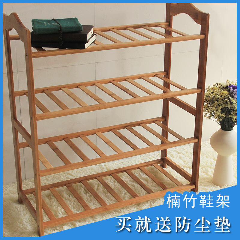 Nanzhu shoe changing stool simple creative solid wood shoe rack multi-layer dust-proof shoe cabinet dormitory wooden storage shoe shelf