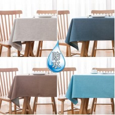 Nordic waterproof tablecloth cloth cotton and linen square table cloth home solid color modern simple coffee table square table cloth
