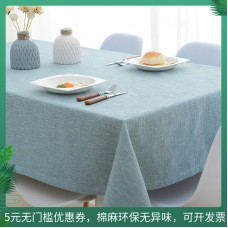 Nordic Japanese cotton and linen solid color tablecloth fabric tablecloth IKEA coffee table cloth rectangular dining table small fresh ins wind