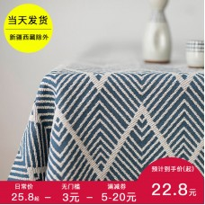 Modern minimalist tablecloth Nordic cotton linen art Japanese style dining table tablecloth rectangular household coffee table pad round tablecloth