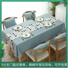 Nordic Japanese cotton and linen thickened solid color cloth art tablecloth modern light luxury tea table cloth restaurant tablecloth small fresh table flag