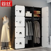 Simple wardrobe assembly bedroom modern simple cabinet rental room imitation solid wood storage hanging plastic household cloth closet