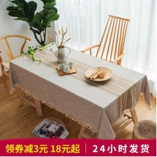 Modern minimalist tablecloth light luxury style cotton and linen coffee table dining table cloth Nordic ins rectangular tablecloth Japanese home
