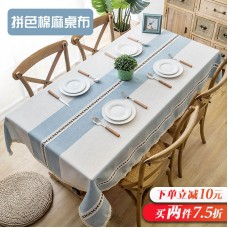 Modern tablecloth, oil proof, waterproof, washless cloth, household, Nordic small fresh tablecloth, desk student mgps11